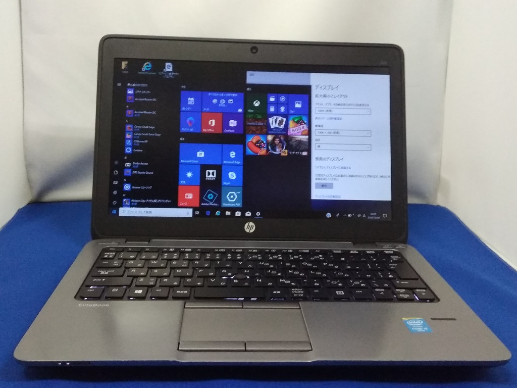 Elitebook820 Gz